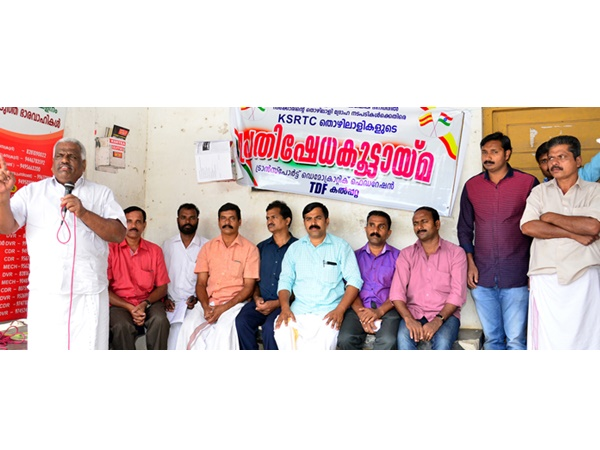 Tdf Conducted Dharna Against Ksrtc Labour Attack