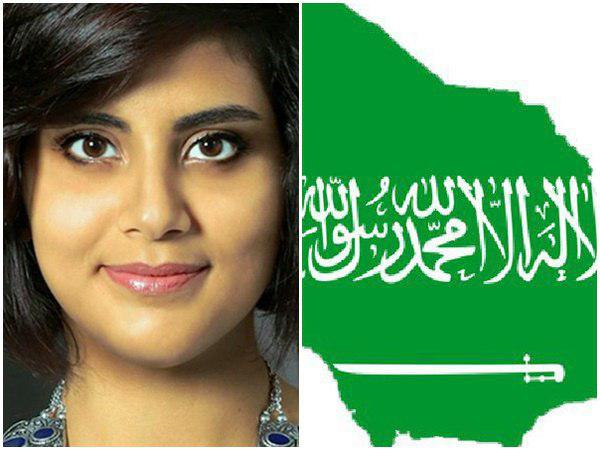 Saudi Arabian Women S Rights Activists Arrested Just Weeks Driving