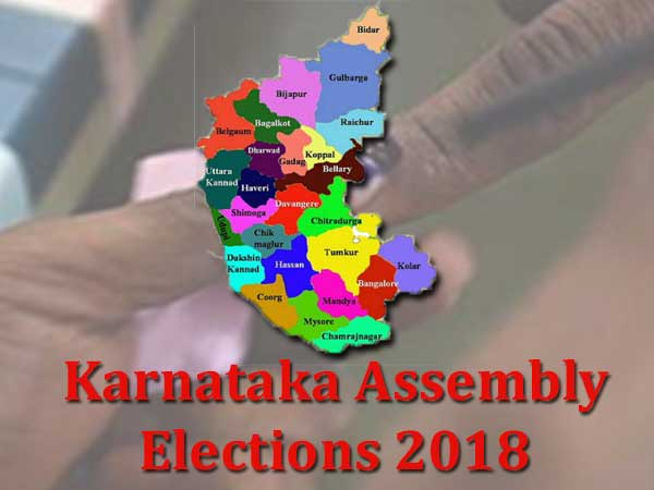 Karnataka Voting For Jayanagar Seat To Be Held On June