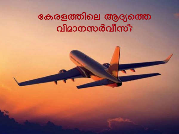 Kerala Psc General Knowledge Questions Answers 11
