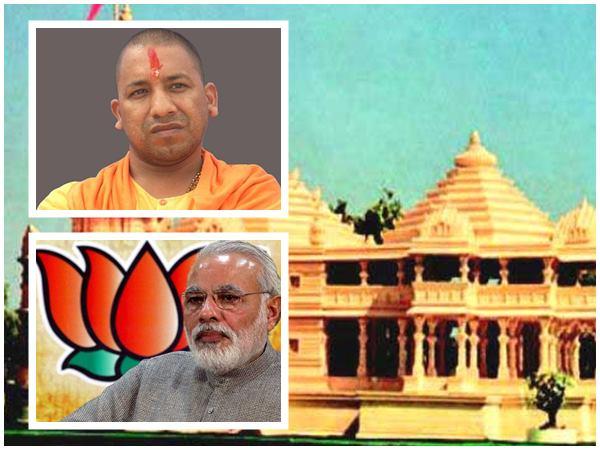Ram Mandir Will Be Built Before 2019 Elections Yogi Adithyanath