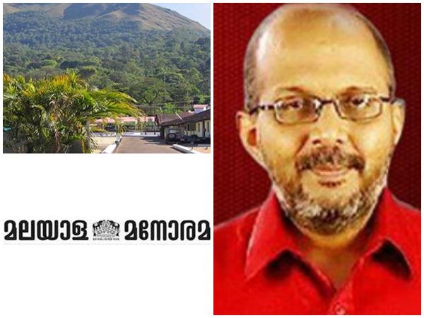 Manorama Land Case Court Verdict