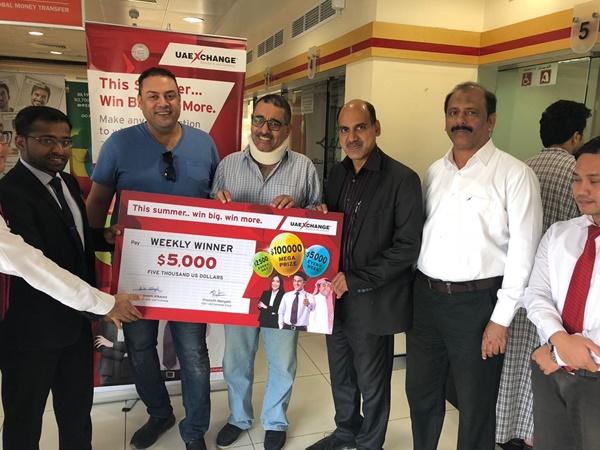 Ramdan Prizes From Uae Exchange Summer Promotion