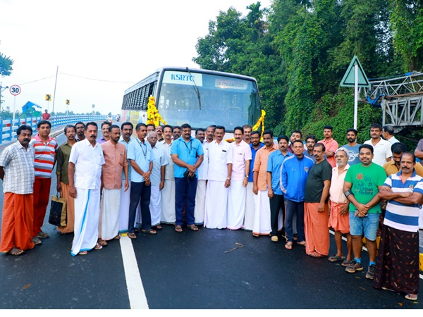 Bus Service Started In Kadavupalam