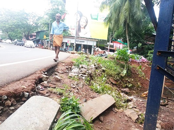 Kozhikode Local Newsaccident Area
