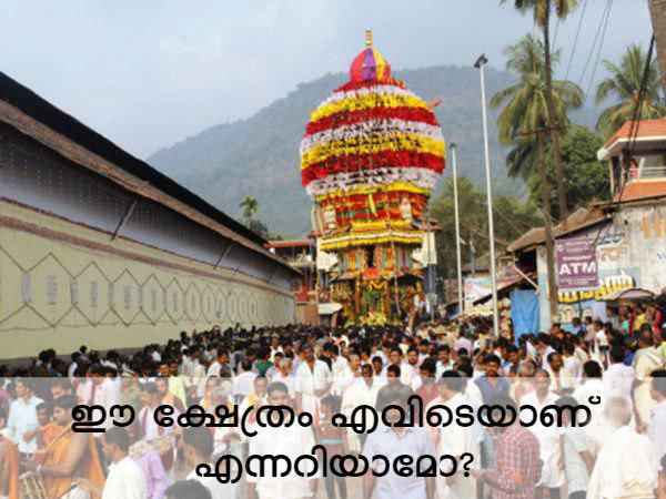 Kerala Psc General Knowledge Questions Answers 1