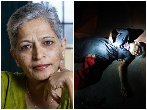 Gauri Lankesh Murder Chargesheet Sit
