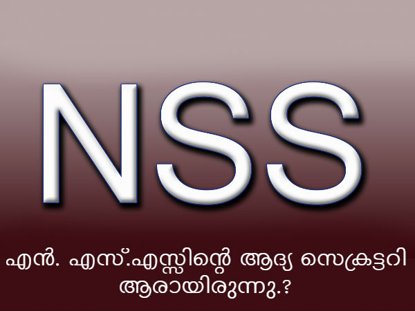 Kerala Psc General Knowledge Questions Answers