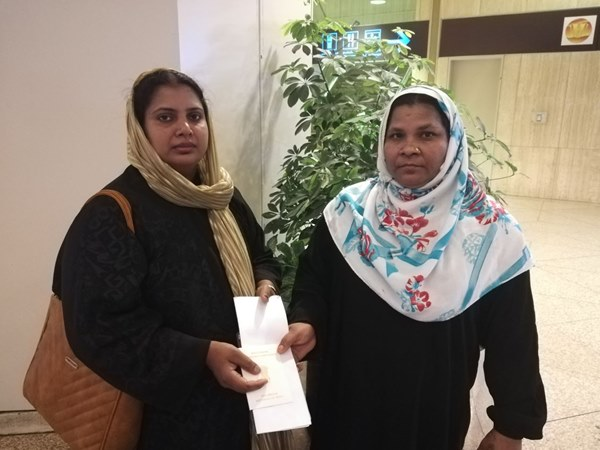 Up Women Back To Home From Saudi Arabia