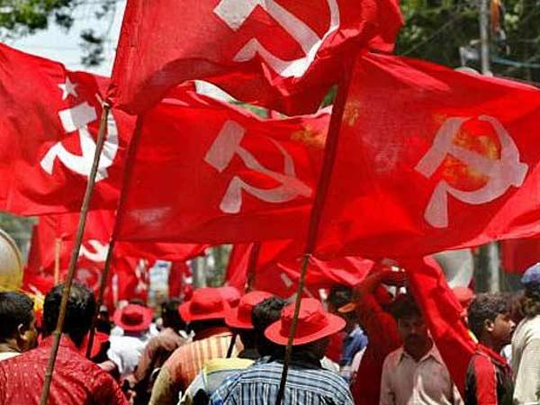 Cpm Oraganised Protesting Unions