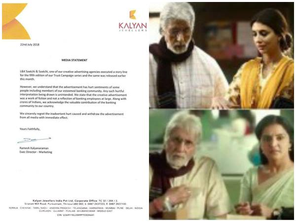 Kalyan Jewellers Apologises Bankers On Amitabh Bachchan Manju Warrier Trust Ad Withdraws It