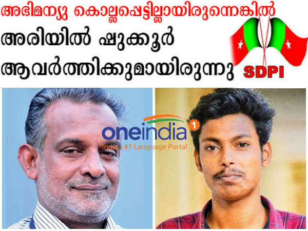 Sdpi State General Secreatry P Abdul Hameed Reacts About Murder Of Sfi Leader In Maharajas College