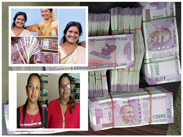 Serial Actress Fake Currency Printing Case More Details