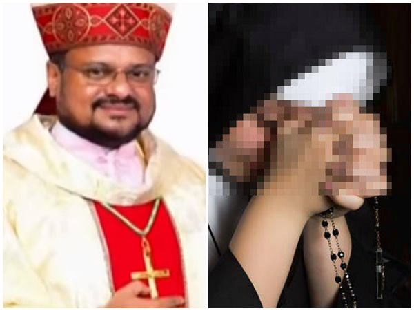 Jalandhar Bishop Nun Case Secret Statement Out