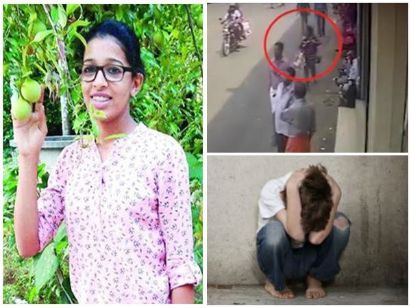 Jasna Missing Acse Police To Question Boy Friend