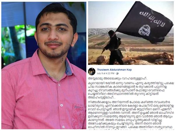 Suspected Malayali Financial Agent Of Islamic State Denies Allegation