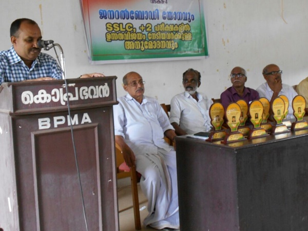 Dr K Rajeevan S Concern About Eduction