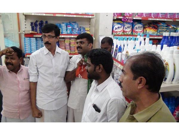 Ernakulam Local News About Koothattukulam People Bazar