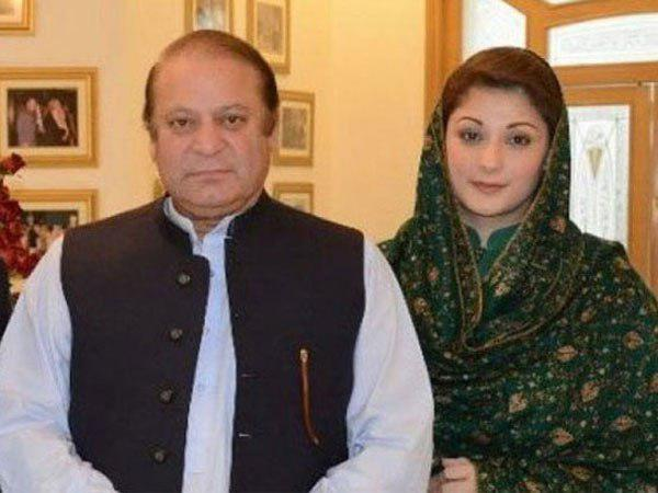 Nawaz Sharif Daughter Arrested Upon Arrival Lahore