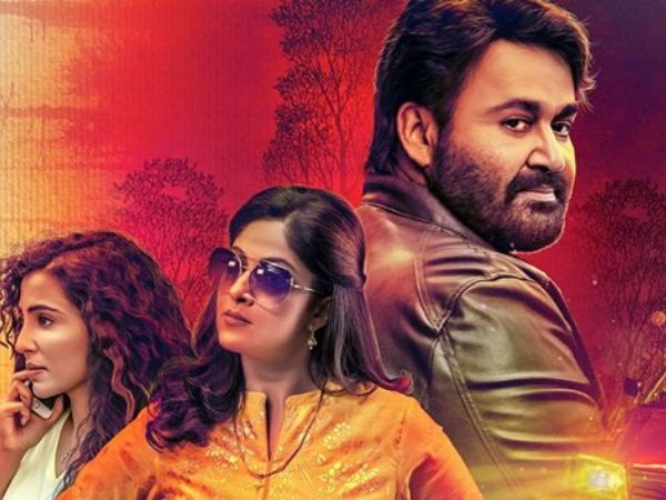 Success For Neerali Penthakosth Paster Prayer Requets