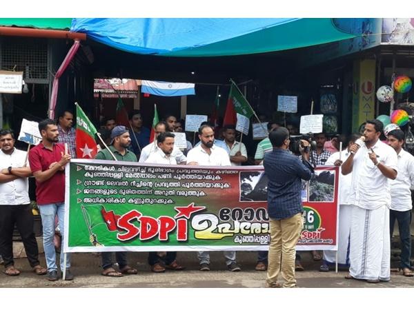 Kunjipalli Over Bridge Sdpi Protest