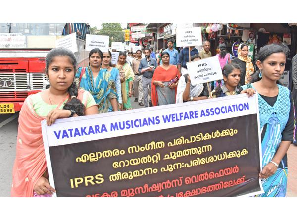 Kozhikkode Local News Musici Artists On Protest