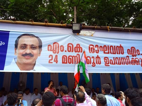 M K Raghavan S 24hours Protest Against Avoidance Of Kozhikode Airport
