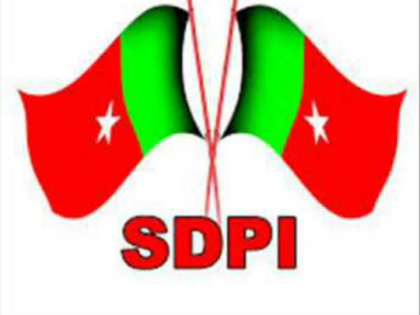 Sdpi State President In Police Custody Party Harthal Cancelled