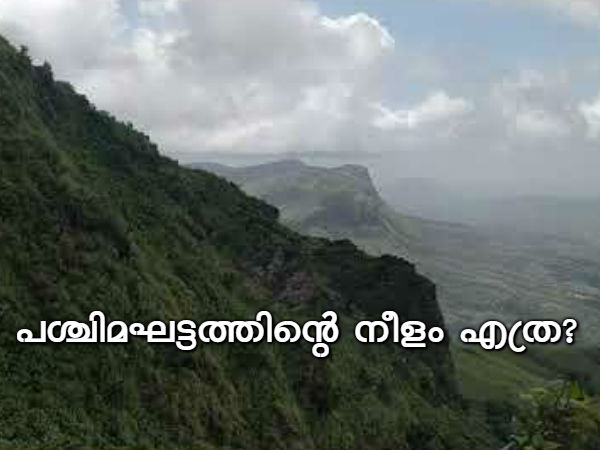 westernghats