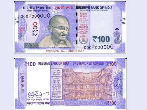 Rbi To Issue New Rs 100 Notes Of Base Colour Lavender