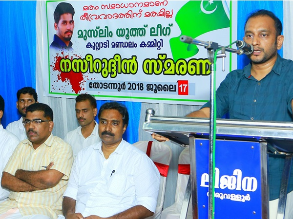 Kozhikode Local News Pk Firoz