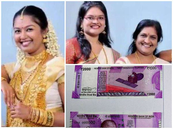 Serial Actress Fake Note Case Follow Up