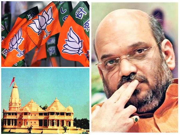 Bjp Denies Amit Shah S Comment On Construction Of Ram Temple