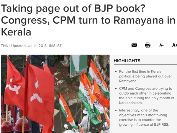 Congress Cpm Turn To Ramayana In Kerala Toi Report