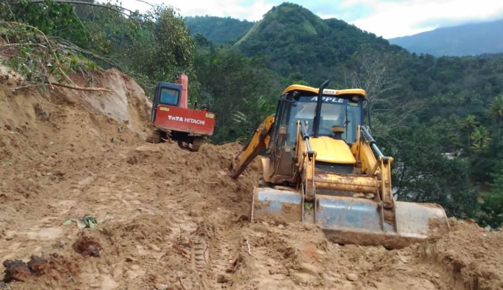 Sheik Muhammed Send Food Grain To Kerala After Flood