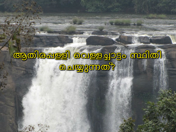 Kerala Psc General Knowledge Questions Answers 50