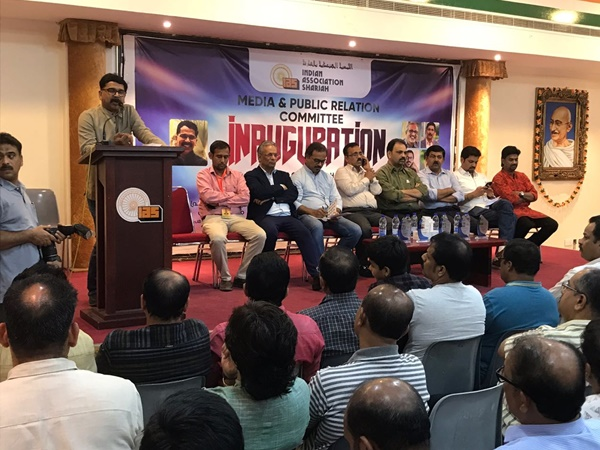 New Media And Publication Committee Formed In Sharja Indian Association