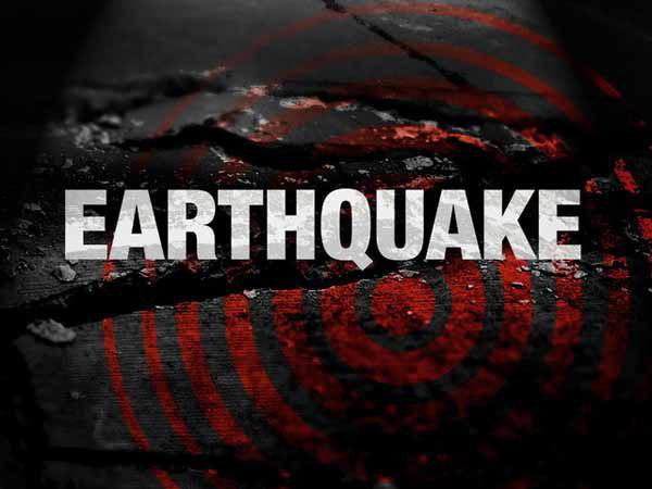 South Bangaloreans Experiences Earthquake For Few Seconds