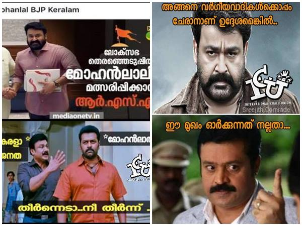 Mohanlal To Rss Social Media Troll Mocking Mohanlal And Rss