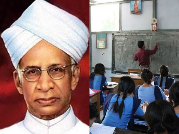 Why Teachers Day Is Celebrated On 5th September