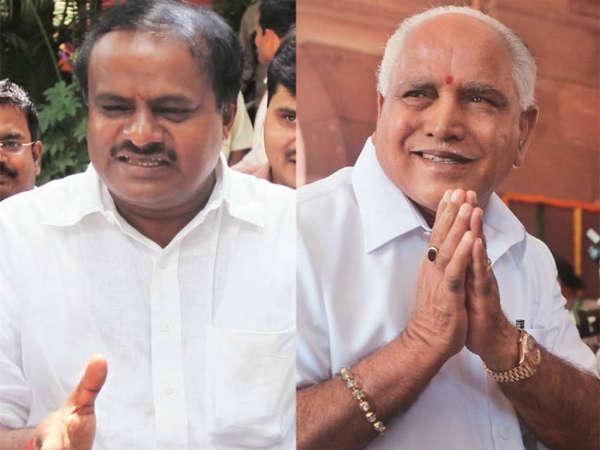 Bjp Jds War In Karnataka