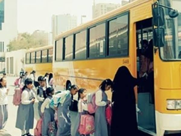 Nationalization Of Saudi Jobs