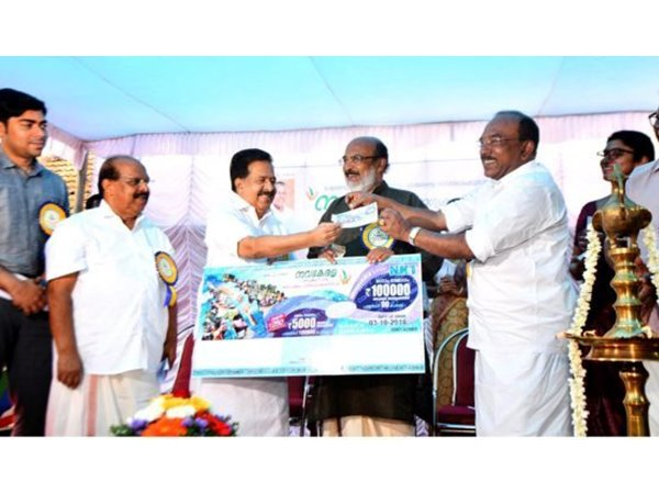 Nava Kerala lottery launched