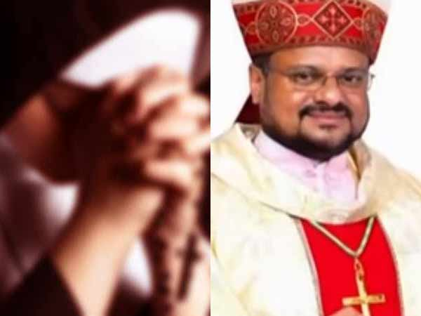 Protest March Towards Ernakulam Ig Office Demands Arrest Of Bishop Franco Mulakkal