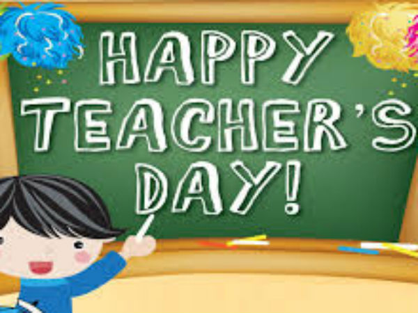 Teachers Day Special Story What Is Teachers Day