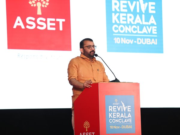 Rewive Kerala Conclave In Dubai