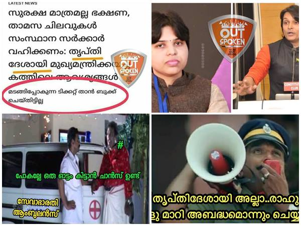 Social Media Troll Trupti Desai S Demands To Visit Sabarimala