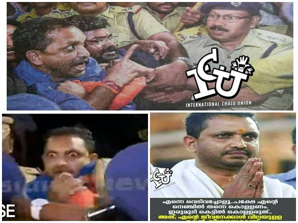 Social Media Trolls Mocking K Surendran S Performance During Arrest
