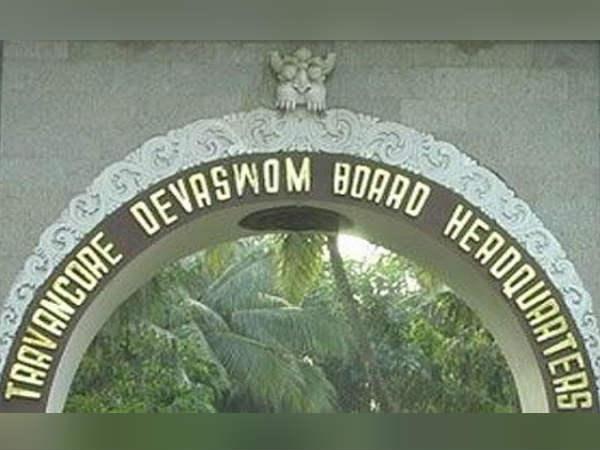 ദേവസ്വം ബോര്ഡ് സാവകാശ ഹര്ജി നല്കി... അടിസ്ഥാന സൗകര്യങ്ങള് ഒരുക്കാന് സമയം വേണമെന്ന് ആവശ്യം
