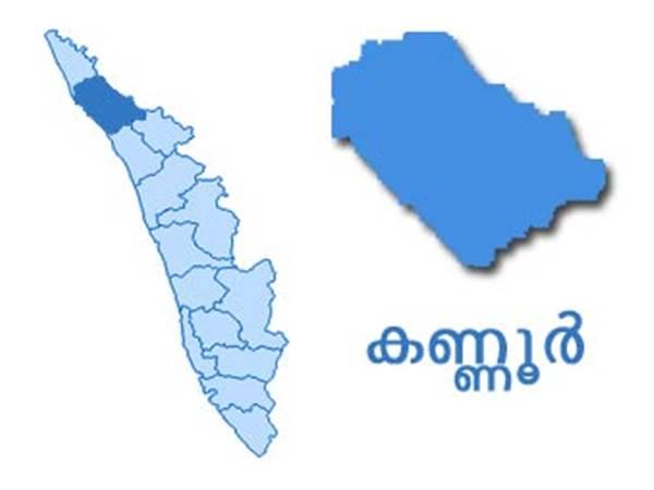 കണ്ണൂര് ജില്ലാ ആശുപത്രി മാസ്റ്റര് പ്ലാനിന് ടെന്ഡര് സമര്പ്പിച്ചു: 3 വര്ഷം കൊണ്ട് പൂര്ത്തിയാവും